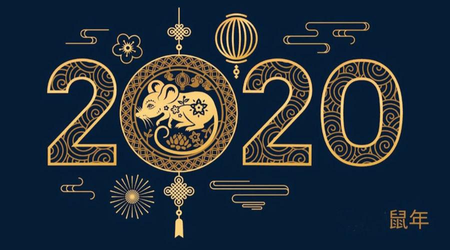 Read more about the article 2020 – Année du Rat de Métal Yang